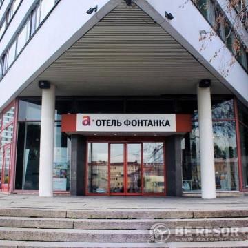 A Hotel Fontanka 1