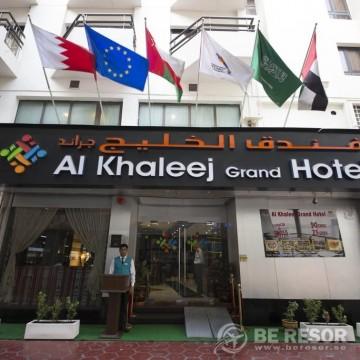 Al Khaleej Grand Hotel 1