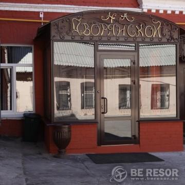 Na Dvoryanskoy Hotel 1